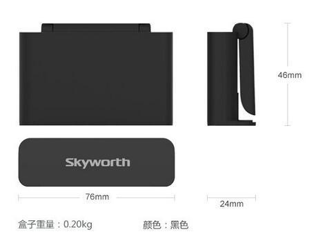 mini盒子尺寸.jpg